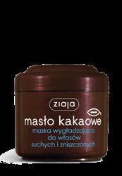 Ziaja Masło Kakaowe Maska wygładzająca 200 ml