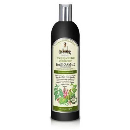 Babcia Agafia RBA Balsam syberyjski Nr2 regeneracyjny 550ml